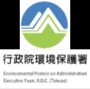 The Environmental Protection Administration of Taiwan (EPAT)